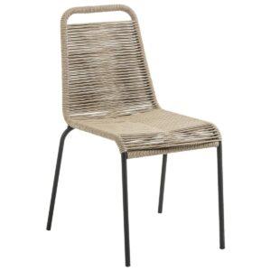 Chaise de jardin LAMON beige